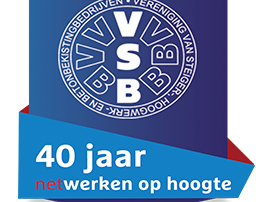 VSB 40 jaar Jenz People